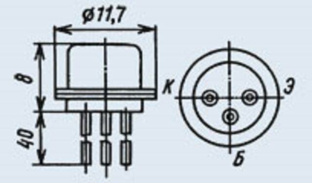 Germanium Transistor USSR 50 PCS EFT306 EFT307 MP40//МП40 RARE MARKING