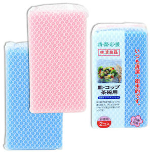 Details about Pack of 2 Japanese Kitchen Dish Cloth Sponge Degreasing  Cleaning Scouring Pad