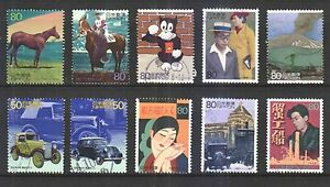 JAPAN-2000-20TH-CENTURY-1929-1932-SERIES-6TH-ISSUE-COMP-SET-OF-10-STAMPS-USED