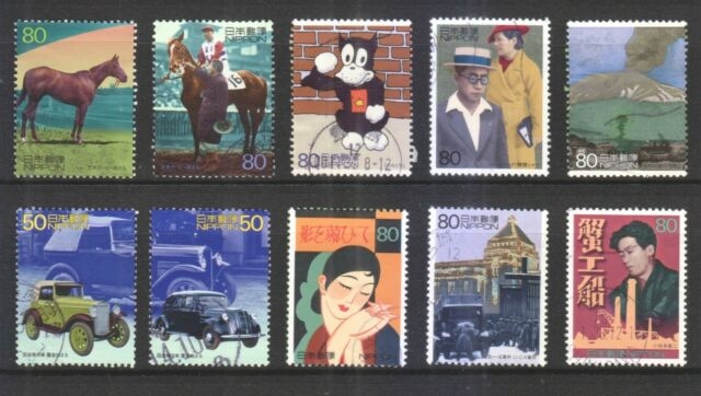 JAPAN 2000 20TH CENTURY (1929-1932) SERIES 6TH ISSUE COMP. SET OF 10 STAMPS USED