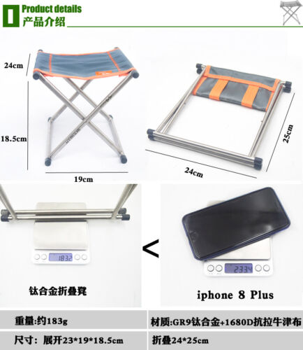 Ultralight TiTo GR9 Titanium Folding stool Camp barbecue Fishing Chair Seat