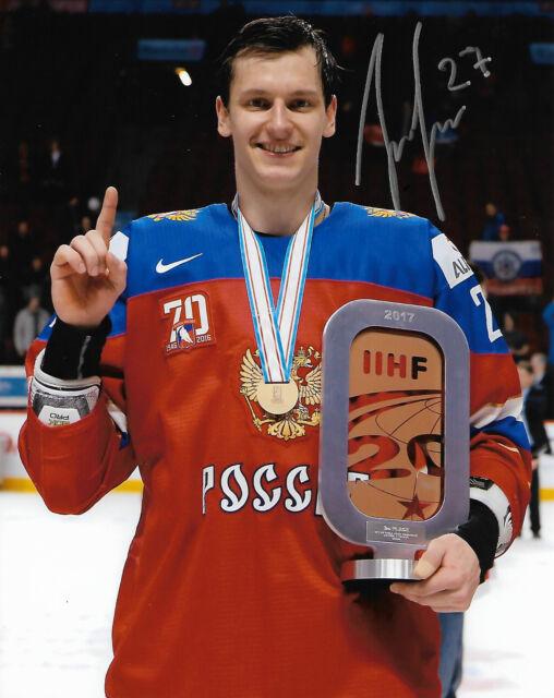 Team Russia Denis Guryanov Autographed Signed 8x10 Photo COA D