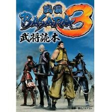 Sengoku Basara 3 Samurai Heroes Bushou Dokuhon guide book / PS3 / Wii