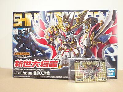 Premium Bandai Mobile Suit Gundam Legend BB Shinsei Daishogun+Bonus Model Kit