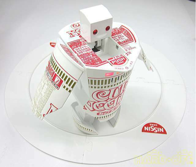Nissin Cup Noodle Robot Timer Dancing Waltz with Box USED