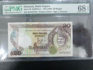 RM20-6th-Prefix-TG-PMG-68EPQ-High-Grade