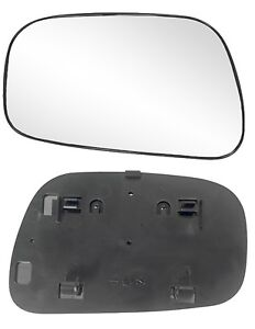 2002 2006 toyota camry sedan driver side power mirror glass with backing plat. Black Bedroom Furniture Sets. Home Design Ideas