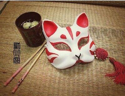 New Japanese Fox KITSUNE Mask OMEN Red Cosplay Costume Rare Japan