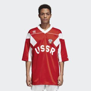 45fb59bc6 Adidas USSR Model Year 1991 Remake Russia   9 Size M L Retro Soccer ...