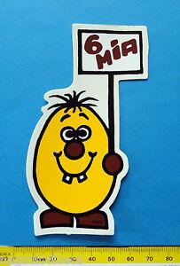 NUOVO-NEW A8 SMILE adesivo-sticker anni /'80