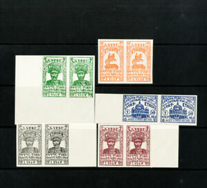Ethiopia-Stamps-263-7-Tri-Color-Pairs-As-Issued-Rare