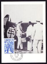 1971 French Postcard 1er FDC Military General De Gaulle Brazzaville Avion France