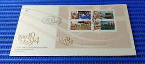 1994 Singapore First Day Cover 175 Years of Modern Singapore Miniature Sheet