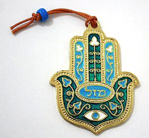24k Gold Plated Hamsa Good Luck Mazal מזל Wall Hanging Kabbalah Evil Eye Success