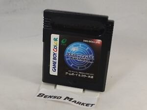 STAR-OCEAN-BLUE-SPHERE-NINTENDO-GAME-BOY-COLOR-GBC-JP-JAP-GIAPPONESE-DMG-BO2J
