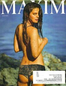 Emily-DiDonato-Maxim-Magazine-AUGUST-2015-8-15-JAMIE-BELL