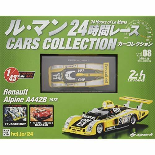 Le Mans 1/43 Cars Collection 8 Renault Alpine A442B (1978) SPARK w/ Tracking NEW