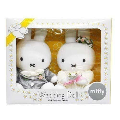 Miffy Wedding Doll Set 31cm Plush Stuffed Toy Celebration Gift Nijntje Japan