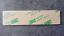 Plaque-gravee-pour-boite-aux-lettre-avec-adhesif-etiquette-10-cm-x-2-5-cm miniature 2