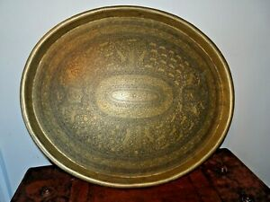 Antique-Indian-Brass-Engraved-Oval-Tray-with-Animal-Pattern-Elephants-Lions