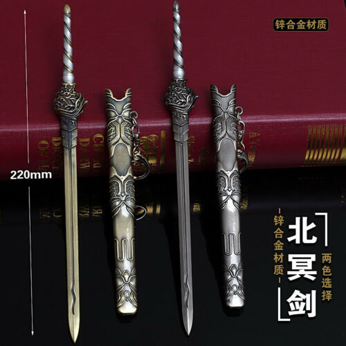 1//5 1:5 Fate Night knight katana dragon chinese sword Goblin Slayer Metal 22cm