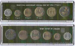 Israel-Official-Mint-Lira-Coins-Set-1976-Star-of-David-Uncirculated