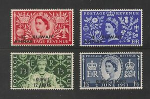 Kuwait #113-116 VF MNH - 1953 2 1/2a to 1r Coronation Issue - SCV $19.00