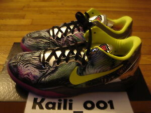 bb5c210c23f Image is loading Nike-Air-Zoom-Kobe-VIII-GS-8-Prelude-