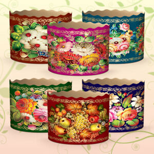 """6 pcs Easter Bread parchment baking paper Molds /""""Traditional/"""" paska kulich"""