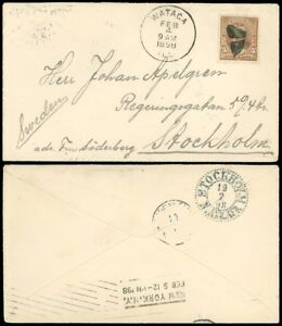 FEB-4-1898-WATAGA-ILL-Cds-FOREIGN-DESTINATION-Cover-to-STOCKHOLM-SWEDEN-SC-270