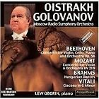 Oistrakh Plays Mozart & Beethoven (2005)