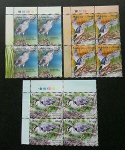 SJ-Malaysia-Herons-amp-Bitterns-2015-Migratory-Birds-Wildlife-stamp-blk-4-MNH