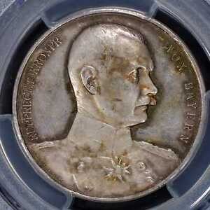 Medal 1914 PCGS SP55 German Empire Silver Crown Prince Friedrich Proof