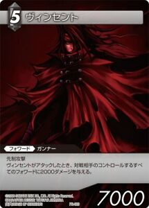 Carte-Chapter-FFTCG-Final-Fantasy-TCG-Vincent-PR-009