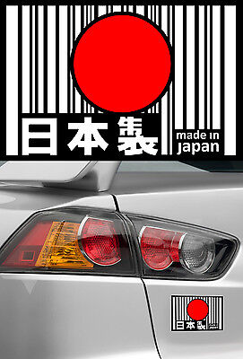 Badges, Insignes, Mascottes Humor Made In Japan Toyota Honda Subaru Mitsubishi Autocollant Sticker 12cmx8cm Ma189