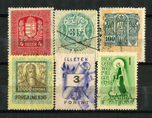 Hungary-Stamps-1936-Revenues-VF-USED-6-Values