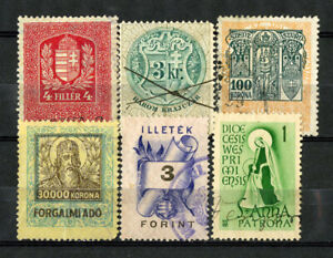 Hungary Stamps 1936 Revenues VF USED 6 Values
