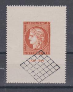 FRANCE-1949-MNH-N-841-CENTENAIRE-DU-TIMBRE-COTE-65-10F-VERMILLON-OB-GRILLE