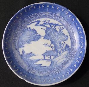 Original japanische kleine alte runde Teller INBAN//Siegel Technik u handgemalt