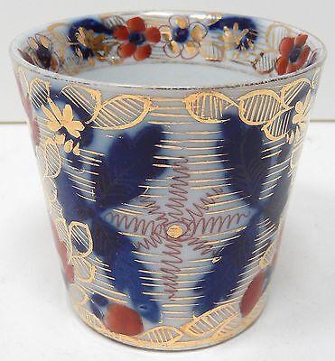 Antique Meissen Imari Tea Cup Blue Mark No 12 Gold Red Blue 18th Century
