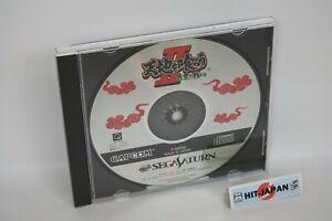 Sega-Saturn-TENCHI-WO-KURAU-II-2-No-Instruction-ccn-177-Japan-Game-ss