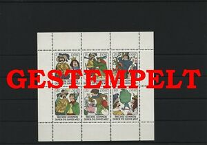 Germany-GDR-DDR-Vintage-1977-Mi-2281-2286-Feuilles-Miniature-Timbres-Used