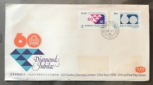 Hong-Kong-cover-1976-Girl-Guilde-60anniv-stamps-canc-Post-Office-datestamp