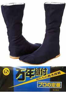 Jikatabi-Marugo-034-Man-Nen-034-12-Snaps-Bleu-Blue