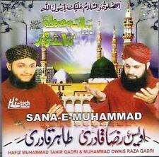 SANA -  E -  MUHAMMAD - OWAIS RAZA QADRI & HAFIZ MOHD TAHIR QADRI - FREE UK POST