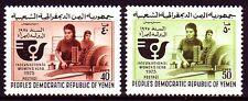 Yemen PDR 1975 ** Mi.179/80 Jahr der Frau Women's Year