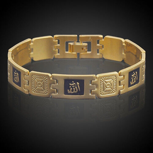 HK- FT- Men Retro Allah Muslim Gold Plated Link Chain Bangle Punk Bracelet Jewel Bracelets