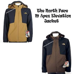 Custom Nike Jackets Elevation Sports