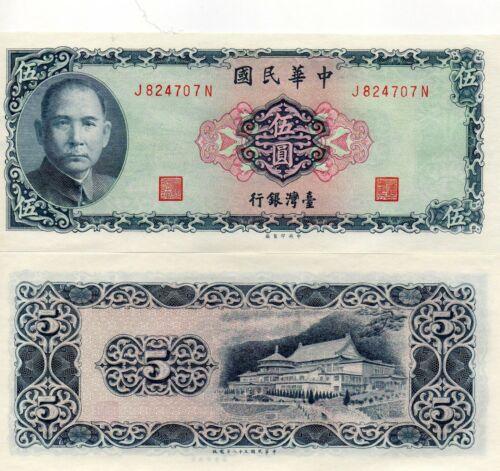 TAIWAN CHINA 1969 5 Yuan UNC p-1978