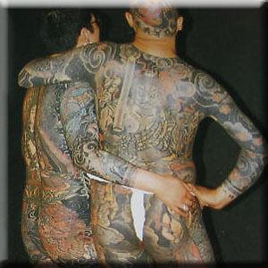 Irezumi Rakuza Japan USA Needle Gun Ink Tattoo Love Cultural Photo Essays BOOK